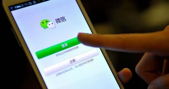 揭穿微信朋友圈卖东西月入几万的真相(一)