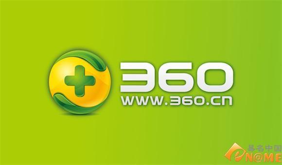 图:360.cn